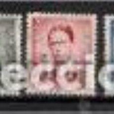 Sellos: BALDUINO I, REY BELGA. EMIT. AÑO 1953. Lote 199265761