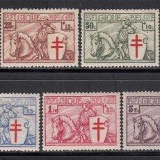 Sellos: BÉLGICA , 1928 YVERT Nº 394 / 400 / ** / . Lote 117869995
