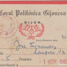 Sellos: LOTE A-TARJETA SOCIO CORAL POLIFONICA GIJONESA 1963 GIJON. Lote 119306139