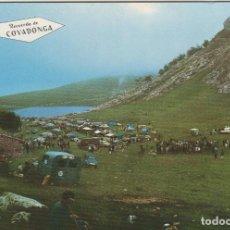 Sellos: POSTALES POSTAL LOS LAGOS COVADONGA AÑOS 60-0. Lote 183512255