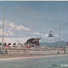 Sellos: POSTALES POSTAL TELEFERICO CARACAS VENEZUELA AÑOS 60. Lote 119306771