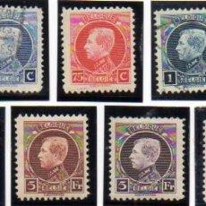 Sellos: BÉLGICA.- SERIE DE 1921-25, REY ALBERTO I, COMPLETA, EN USADOS Y NUEVOS. Lote 122579839