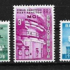 Sellos: BÉLGICA 1961 CENTRO DE INVESTIGACIÓN ATÓMICA NUCLEAR EN MOL. MNH - 5/19. Lote 125347155