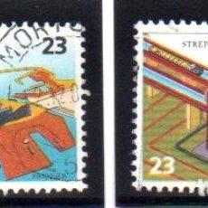 Sellos: BÉLGICA.- SELLOS DEL AÑO 1985, SERIE COMPLETA, EN USADO. Lote 126752995