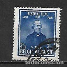 Sellos: CINE EN BÉLGICA. SELLO AÑO 1947. Lote 271426988