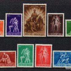 Sellos: BELGICA 701/09** - AÑO 1945 - PRO PRISIONEROS, DEPORTADOS, FUSILADOS, MIEMBROS DE LA RESISTENCIA. Lote 128884903