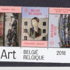 Sellos: BELGICA 2018 ARTE EN LAS CALLES. Lote 130744328