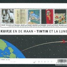 Sellos: SELLOS BELGICA 2004 TINTIN EN LA LUNA. Lote 132390122