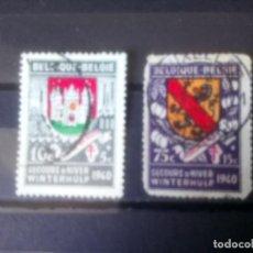 Sellos: BÉLGICA 1940, SOCORRO DE INVIERNO, ESCUDOS. Lote 135412370