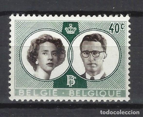 BÉLGICA - SELLO NUEVO CON FIJASELLOS MH* (Sellos - Extranjero - Europa - Bélgica)