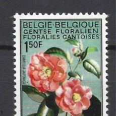 Sellos: BÉLGICA / FLORA - SELLO NUEVO. Lote 137154738