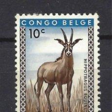 Sellos: BÉLGICA / CONGO BELGA / FAUNA - SELLO NUEVO CON FIJASELLOS MH*. Lote 137154858