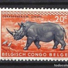 Sellos: BÉLGICA / CONGO BELGA / FAUNA - SELLO NUEVO CON FIJASELLOS MH*. Lote 137154922