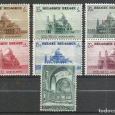 Sellos: BELGICA - 1938 - MICHEL 471/477* MH. Lote 139086362