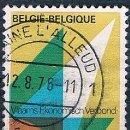 Sellos: BELGICA 1976 SELLO USADO YVES 1794 SERIE. Lote 144590230