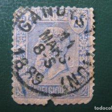 Sellos: BELGICA, 1884, LEOPOLDO II, YVERT 48. Lote 147469238
