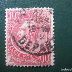Sellos: BELGICA,1893, LEOPOLDO II, YVERT 58. Lote 147469710