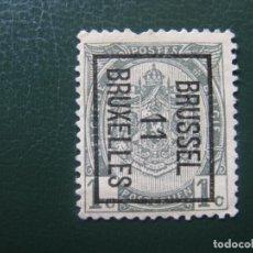 Sellos: BELGICA, 1907, YVERT 81. Lote 147579810