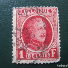 Sellos: BELGICA, 1927, ALBERTO I, YVERT 256. Lote 147592494