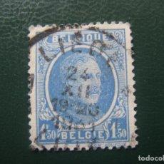 Sellos: BELGICA, 1927, ALBERTO I, YVERT 257. Lote 147592630