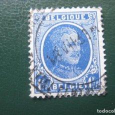Sellos: BELGICA, 1921, ALBERTO I, YVERT 207. Lote 147592938