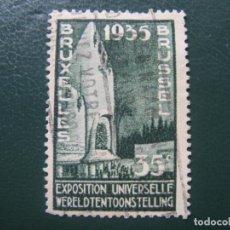 Sellos: BELGICA, 1934, EXPOSICION UNIVERSAL DE BRUSELAS, YVERT 386. Lote 147698014