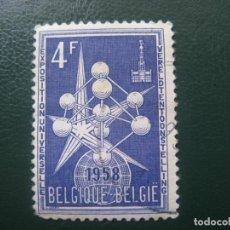 Sellos: BELGICA, 1957, EXPOSICION UNIVERSAL DE BRUSELAS, YVERT 1009. Lote 147856306