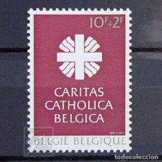 Sellos: BÉLGICA 1983 ~ CÁRITAS ~ SELLO CON FIJASELLO LUJO. Lote 148239258