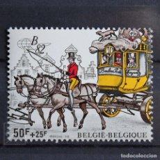 Sellos: BÉLGICA 1982 ~ EXPOSICIÓN FILATÉLICA EN BRUSELAS ~ SELLO NUEVO MNH LUJO. Lote 148240370
