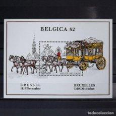 Sellos: BÉLGICA 1982 ~ EXPOSICIÓN FILATÉLICA EN BRUSELAS ~ HOJITA NUEVA MNH LUJO. Lote 148240534