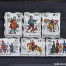 Sellos: BÉLGICA 1982 ~ EXPOSICIÓN FILATÉLICA BELGICA 82 ~ SERIE CON FIJASELLO LUJO. Lote 148275642