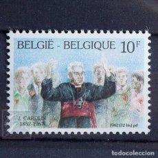 Sellos: BÉLGICA 1982 ~ ANIVERSARIO DE JOSEPH CARDIJN ~ SELLO NUEVO MNH LUJO. Lote 148276446