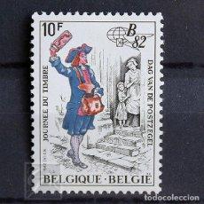 Sellos: BÉLGICA 1982 ~ DÍA DEL SELLO ~ SELLO CON FIJASELLO LUJO. Lote 148370726