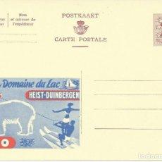 Sellos: 1960. BÉLGICA/BELGIUM. PUBLIBEL 1724. TURISMO/TOURISM. ZOO. FAUNA. OSO/BEAR. DEPORTES/SPORTS.. Lote 148509526