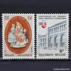 Sellos: BÉLGICA 1978 ~ ENSEÑANZA ~ SERIE NUEVA MNH LUJO. Lote 148891670