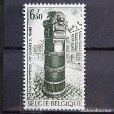 Sellos: BÉLGICA 1977 ~ DÍA DEL SELLO ~ SELLO NUEVO MNH LUJO. Lote 148924618