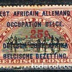 Sellos: OCUPACIÓN BELGA DEL AFRICA OCCIDENTAL ALEMANA Nº 36, NUEVO CON SEÑAL DE CHARNELA. Lote 148946802