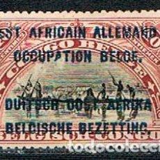 Sellos: OCUPACIÓN BELGA DEL AFRICA OCCIDENTAL ALEMANA Nº 21 NUEVO CON SEÑAL DE CHARNELA. Lote 148947758