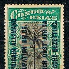 Sellos: OCUPACIÓN BELGA DEL AFRICA OCCIDENTAL ALEMANA Nº 19, NUEVO CON SEÑAL DE CHARNELA. Lote 195168018