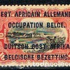 Sellos: OCUPACIÓN BELGA DEL AFRICA OCCIDENTAL ALEMANA Nº 18, NUEVO CON SEÑAL DE CHARNELA. Lote 148948894