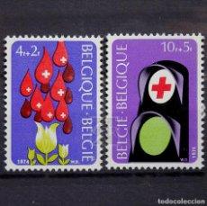 Sellos: BÉLGICA 1974 ~ CRUZ ROJA ~ SERIE NUEVA MNH LUJO. Lote 149452830