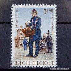 Sellos: BÉLGICA 1971 ~ DÍA DEL SELLO ~ SELLO NUEVO MNH LUJO. Lote 149622574