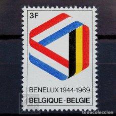 Sellos: BÉLGICA 1969 ~ BENELUX ~ SELLO NUEVO MNH LUJO. Lote 129466151