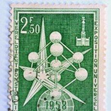 Sellos: SELLO POSTAL BELGICA 1958, 2,15 FR, EXPO- BRUSSEL, CONMEMORATIVO, USADO. Lote 150168158