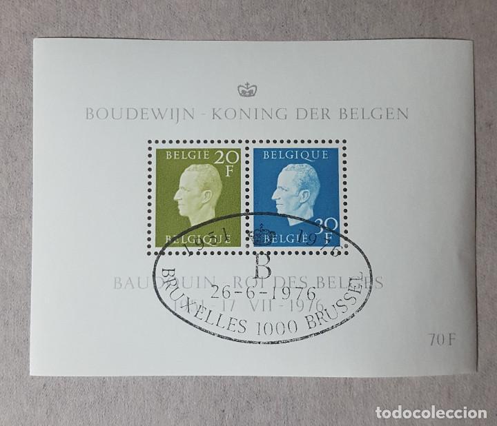 BELGICA HOJITA BLOQUE SOUVENIR 25 ANIVERSARIO REY BALDUINO MICHEL BE BL45 (Sellos - Extranjero - Europa - Bélgica)