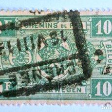 Sellos: SELLO POSTAL BELGICA 1927, 10 FR, RAILWAY STAMP: ESCUDO DE ARMAS VALOR EN RECTANGULO, POSTAL, USADO. Lote 150181494