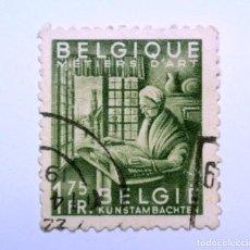 Sellos: SELLO POSTAL BELGICA 1948, 1.75 FR, PROMOCION DE EXPORTACION, CONMEMORATIVO, USADO. Lote 150182074