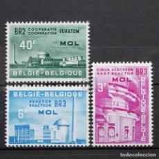 Sellos: BÉLGICA 1961 ~ ENERGÍA ATÓMICA EURATOM ~ SERIE NUEVA MNH LUJO. Lote 150616742