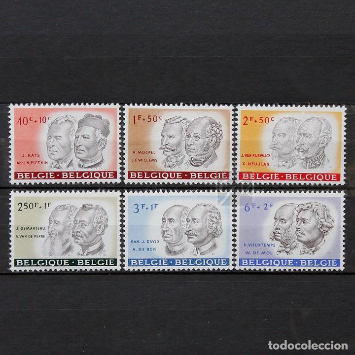 BÉLGICA 1961 ~ CULTURA: PERSONAJES ~ SERIE CON FIJASELLO BUENO (Sellos - Extranjero - Europa - Bélgica)