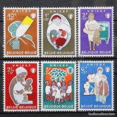 Sellos: BÉLGICA 1960 ~ UNICEF ~ SERIE CON FIJASELLO BUENO. Lote 150636218